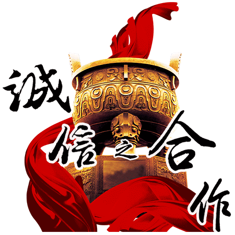 xinzhihe.png